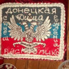 В Одессе СБУ изъяла у работника православной церкви торт с флагом ДНР