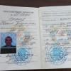 В Минобороны РФ требуют освободить российских военных, задержанных в Украине