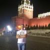 Регионал Вадим Колесниченко сделал признание в любви к РФ на Красной площади (ФОТО)