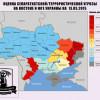 Каким областям Украины угрожают террористы (ИНФОГРАФИКА)