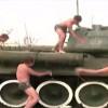 Они защитят от «гейропы»: российские кадеты голяком на танке потрясли ягодицами (ВИДЕО)