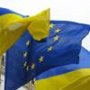 В рижской декларации появился пункт об отмене виз для украинцев – СМИ