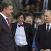 Путин демонстративно не поздравил Порошенко с Днем Победы