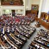В Раде зарегистрировали постановление об отставке Авакова