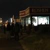 В магазине «Рошен» в Киеве произошел взрыв (ВИДЕО)