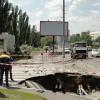 В Киеве часть улицы провалилась под землю (ФОТО+ВИДЕО)