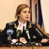 Поклонская обещает пересажать украинских «радикалов» в СИЗО
