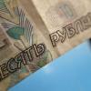 В «ДНР» пенсии и зарплаты бюджетникам выдали недействительными рублями