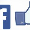 4 совета от команды Facebook в сфере рекламы