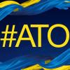 За вечер — 27 обстрелов и бой у поселка Золотое — пресс-центр АТО