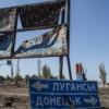 Боевики сосредоточили огонь на Донецком направлении — штаб АТО