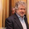 Суд обязал «АэроСвит» выплатить Коломойскому почти 3 млрд грн