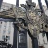 Россия требует освобождения пленных спецназовцев, — пресс-секретарь Путина