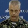 За сутки в зоне АТО погиб один военнослужащий — Лысенко
