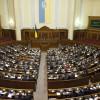 Рада обсудит правовой режим военного положения (ТРАНСЛЯЦИЯ)