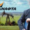 Коломойский отказывается платить дивиденды в госбюджет