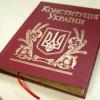 Особенный порядок на Донбассе закрепят в переходных положениях Конституции