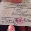 СБУ прекратила выдачу бумажных пропусков в зону АТО