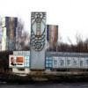 В Донецке обесточена шахта имени Скочинского, 375 горняков находятся под землей – «ДНР»