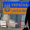 За полгода убежища в Украине попросили 60 россиян