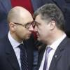 Яценюк и Порошенко собирают лидеров фракций на встречу