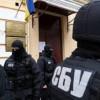 СБУ обнародовала новые доказательства того, как Россия вооружает боевиков (ВИДЕО)
