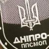 Полк Днепр-1 обнаружил 200 единиц техники боевиков (ВИДЕО)