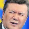 Янукович окончательно потерял звание президента Украины