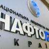 «Нафтогаз» объявил конкурс на замещение должности руководителя «Укрнафты»