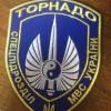 Аваков подписал приказ о расформировании роты «Торнадо»