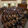 В Раде предлагают ввести полную товарную блокаду Донбасса и Крыма