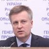 Сепаратистов Николаева финансировала администрация Путина — СБУ