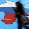 Украина собирается арестовать зарубежное имущество России