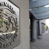 В МВФ назвали дату встречи с правительством Украины и его кредиторами