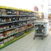 В Украине рекордно уменьшилось количество импортных товаров