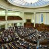 Рада согласилась на арест судьи Чернушенко