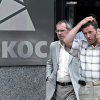 Франция арестовала активы России по иску ЮКОСа