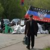 Донецк отрезан от мира: выезды из города сегодня закрыты