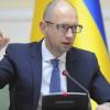 Яценюк отправляет министров в зону АТО