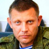 Террористы Донбасса официально признали Крым украинским