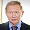 Россия требует расширить трехстороннюю контактную группу — Кучма