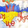 Белорусские синоптики отказались признавать Крым частью России