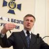 Екс-заместитель генпрокурора брал взятки от «БРСМ-Нафта», — СБУ