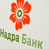 НБУ решил ликвидировать банк-гигант Фирташа