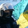 ГПУ объявила в розыск бывшего командующего внутренних войск МВД