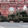 Путин за последние годы удвоил военные расходы – Bloomberg