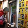 Что означает угроза дефолта для рядовых украинцев