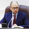 Яценюк хочет ликвидировать налоговую милицию