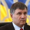 Задержан руководитель скандальной нефтебазы под Киевом