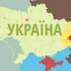 В зоне АТО 64 обстрела за сутки. Сложнее всего в районе Донецка — штаб